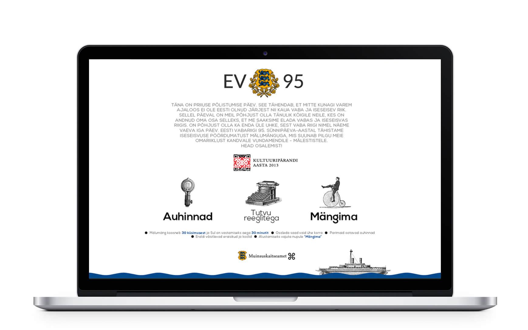 ev95-malumang-main