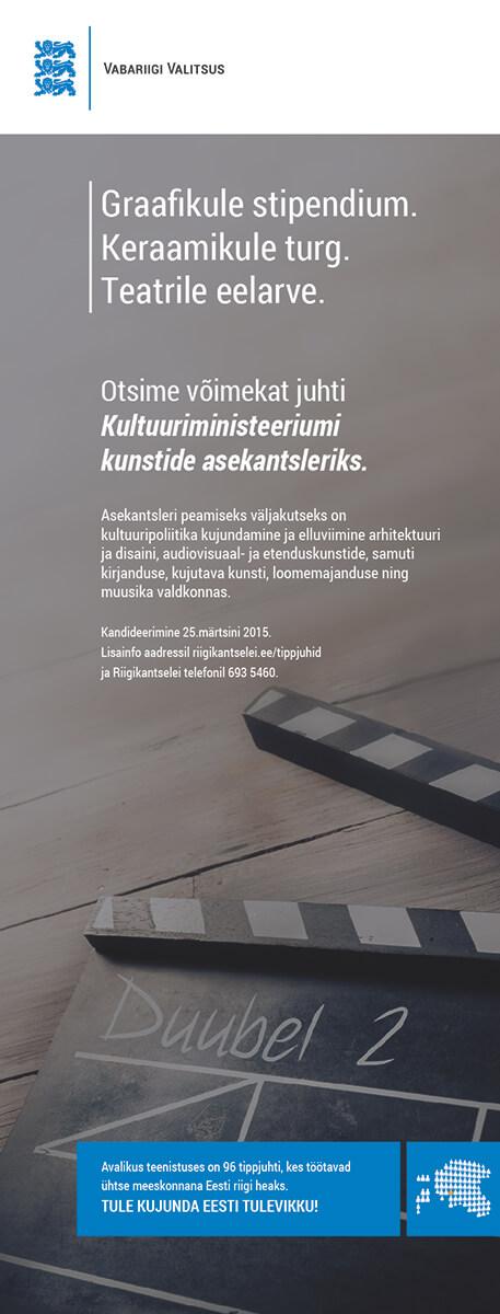 riigikantselei-3-03